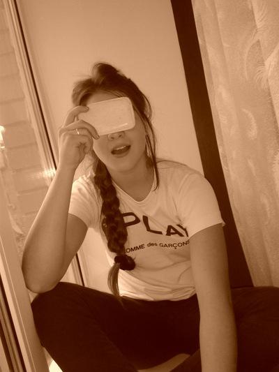Лиза Малкина, 18 июля 1999, Таганрог, id210513485