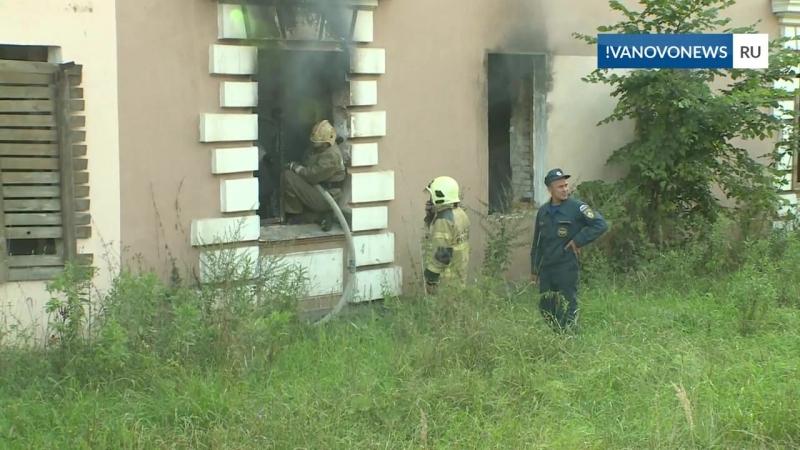 18.08.2018 г. - В Кохме горит очередная двухэтажка.