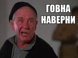 Из плена боевиков освободили троих человек, - Будик - Цензор.НЕТ 2066