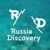 RussiaDiscovery. Путешествия и активный отдых.