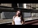 Люся Чеботина - Плохая девчонка (Lyric Video).mp4