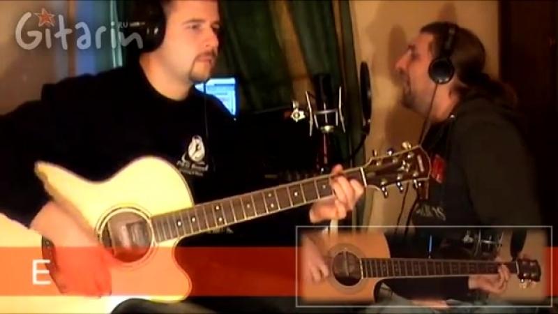 Как на войне - АГАТА КРИСТИ _ Как играть на гитаре (3 партии) Аккорды, табы - Ги