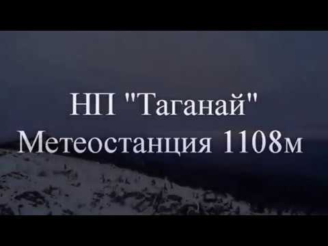 Таганай видео Метеостанция