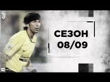 Джанлуиджи Буффон | Сезон: 2008-2009