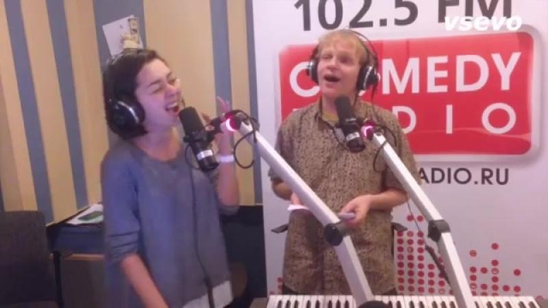 Сева Москвин и Марина Кравец - Элтон Джон Лариса Долина