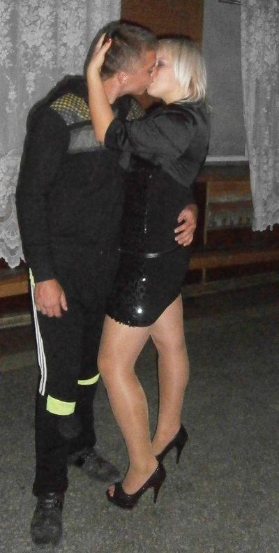 Руслана Осадча, 25 ноября , Одесса, id37037297