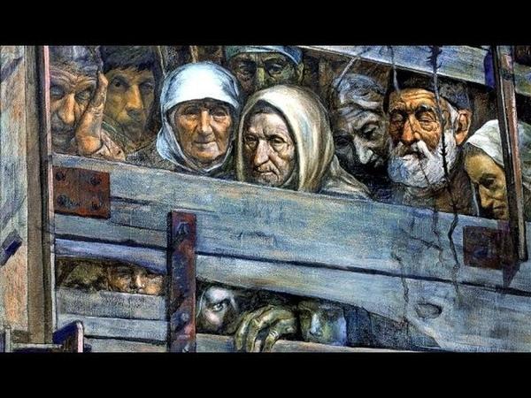 Депортація кримських татар 1944 року