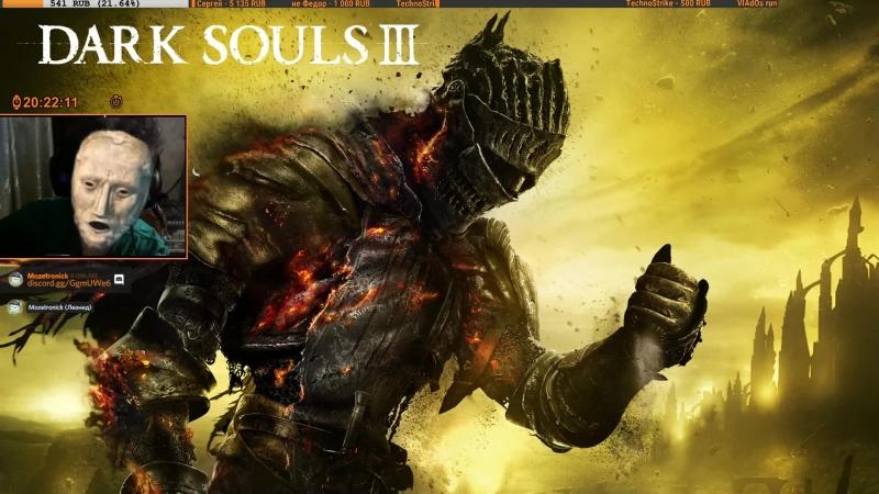 Dark Souls III: Вливаюсь в новую дрочильню