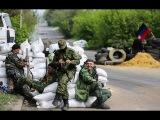 ДНР и ЛНР (Новороссия, Ополченцы) Донецк Ополченцы отбили наступление укров, подбитый танк