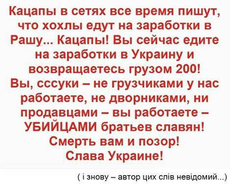 Украина и Болгария договорились о строительстве дороги Одесса - Болград - Рени - Цензор.НЕТ 2484