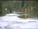 В Ермаковском районе из за сильных ливней затопило дорогу