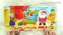 Busy Santa - Push Pull Slide Board Book