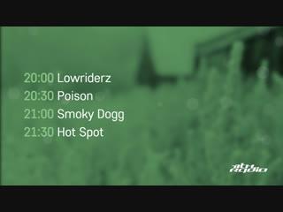Lowriderz and Posion / Smoky Dogg b2b Bass Dealah and Hot Spot - Live @ Urban Wave podcast / TimeofNight (09.01.2019)