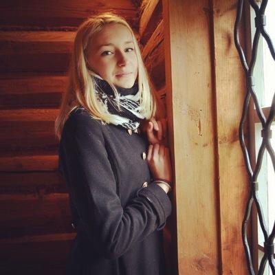 Ksyusha Lyubavina, 7 октября , Арзамас, id152591859