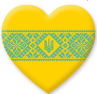Любіть Україну, серце, герб вишиванка