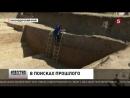 «Альфа» и «черная полоса» волонтеры и археологи раскрывают тайны Тамани