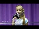 Корреспондент Юрьева Кристина( 1 кастинг) Чемпионата моды и таланта Fashion Talentг.Новокузнецк