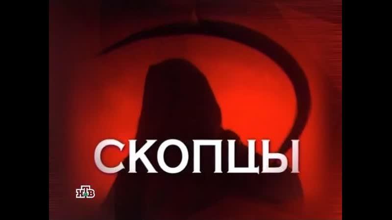 ☭☭☭ Следствие Вели с Леонидом Каневским (30.04.2010). «Челюсти» ☭☭☭