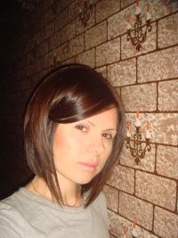 Svetlana Ermalai, 20 октября , Нетешин, id185970145