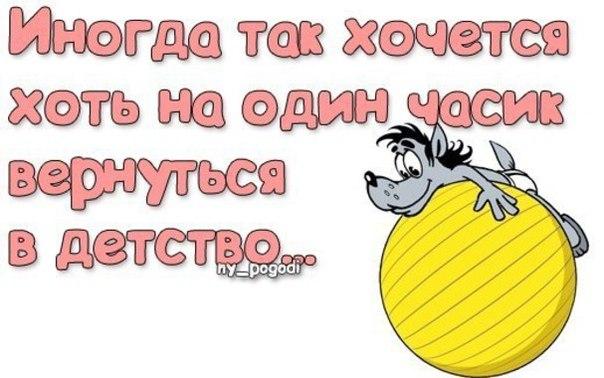 ... прикольные прикольные картинки на: prukol.besaba.com/razdeli/kartinki-s-nadpisyami/prikolnie-kartinki...