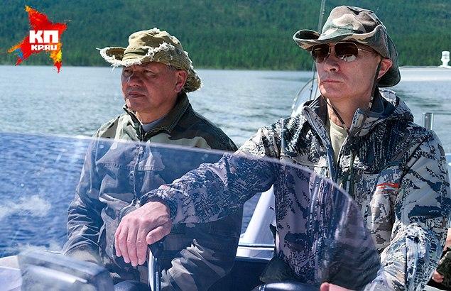рыбалка охота на выходные