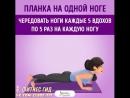 простая йога для плоского животика