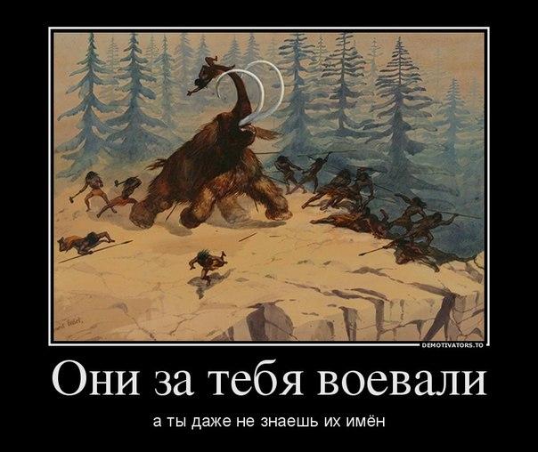 В Москве ФСБ разгромила альтернативную выставку ко Дню Победы - Цензор.НЕТ 3724