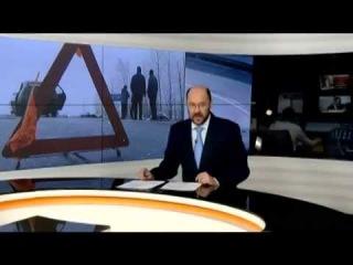 27.11.2014 Казань ЭФИР Перехват Не справился с управлением