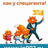 Школа Скорочтения и развития Магнитогорск