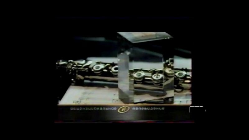 Рекламные заставки (ОНТ, 01.07.2007-31.12.2009)