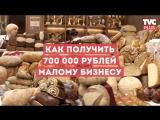 Развитие бизнеса в Москве