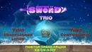 Школьники HERE vs Continental Masters of the sword Trio 29 5 2018