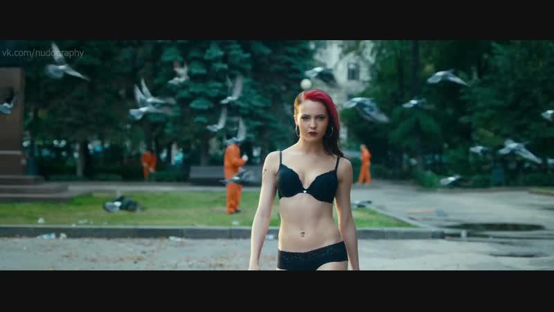 Юлия Хлынина в фильме Только не они (2018, Александр Бойков) HD 1080p Голая? Секси!