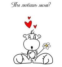 Маша Кондратюк, 10 апреля , Кузнецовск, id215187332
