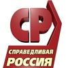 Spravedlivaya-Rossia V-Respublike-Komi
