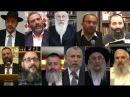 COMPLOT DES JUIFS 11 Rabbins La guerre entre Occident et Islam permettra le triomphe d'Israël