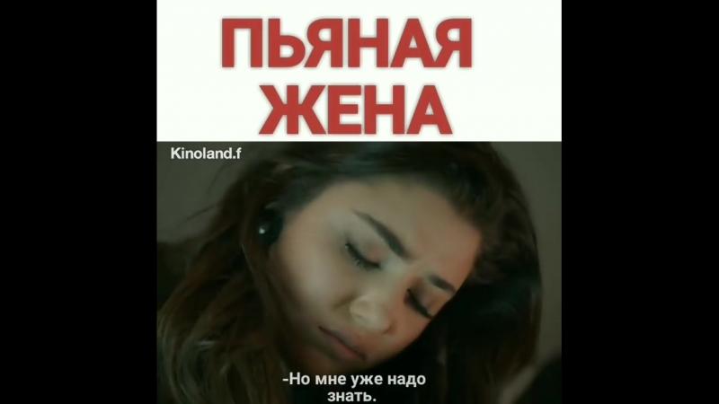 Kinoland.fBiuvIYLnF2x.mp4