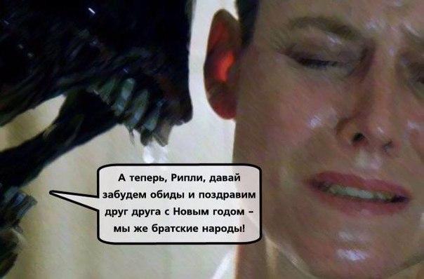Россия остро нуждается в украинском электричестве для Крыма, - Чубаров - Цензор.НЕТ 6325