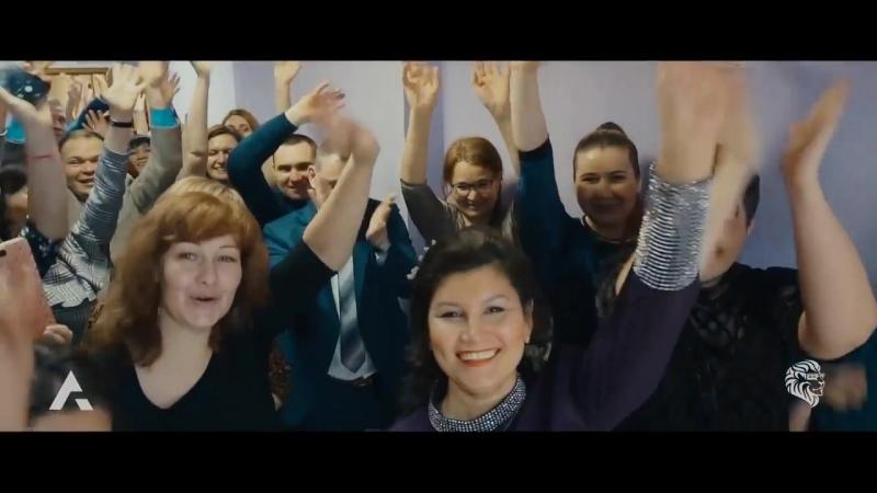 Альфа Кеш - Делаем криптовалюту доступной!.mp4