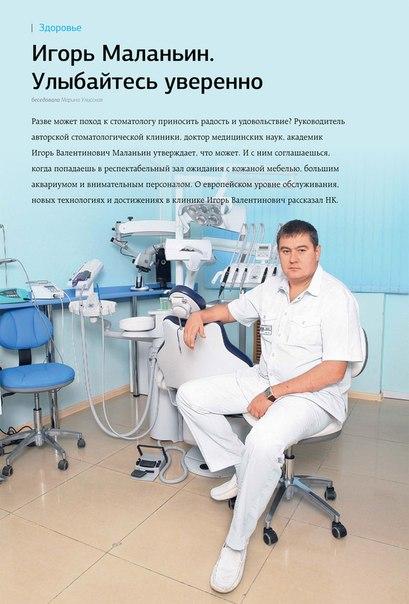 Костюшко поликлиника спб