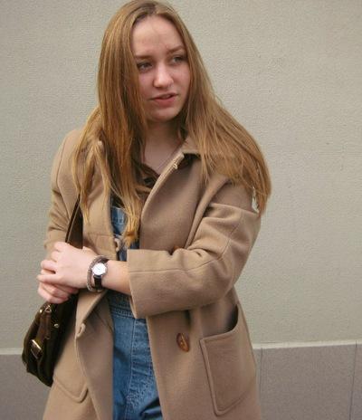 Мария Шостенко, 9 апреля 1995, Харьков, id50061902