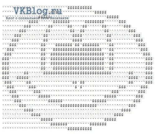 Как сделать статус в вконтакте с символами