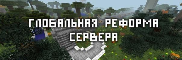 Bricksland.ru ждёт глобальная июльская реформа.
