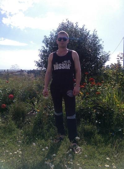 Александр Янышев, 7 июля 1989, Уфа, id124057133