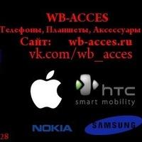 ВКонтакте Wb-Acces Wb-Acces фотографии
