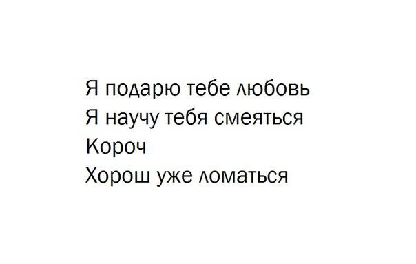 Фото №456240760 со страницы Люси Бушуевой