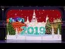 Щелкунчик самый рождественский балет на льду. Версия 2019