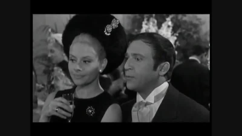 Les malabars sont au parfum (1966) Fr
