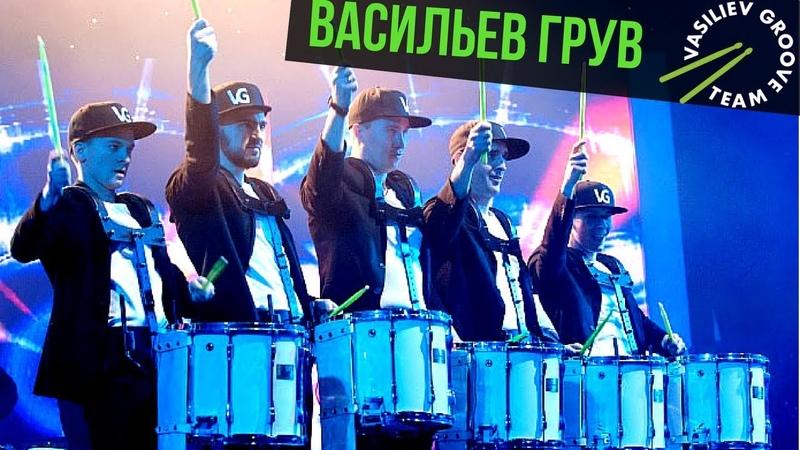 Шоу барабанов Васильев Грув с проектом Магия барабанов на мероприятии. Шоу барабанщиков Москва