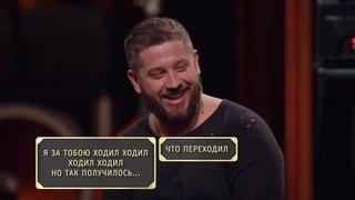 Шоу Студия Союз: Рифмобол - Стас Старовойтов и Алексей Щербаков
